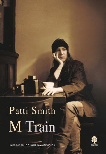 smith_m_train.jpg